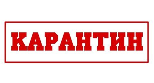 Отменён «Хрустальный Кубок Мегаполиса», 21.03.2020